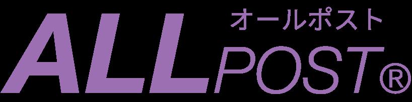 真岡新聞社
